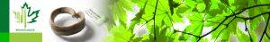 #Biodiversity150 number 69 of 150 Leech